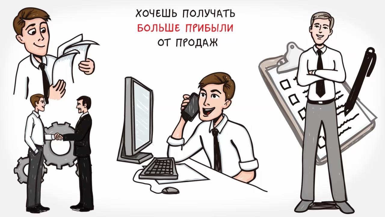 Doodle Video - от 8 500 руб.