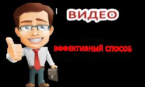 video_promolom