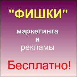 promolom.ru