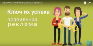 preimushhestva-medijnoj-reklamy