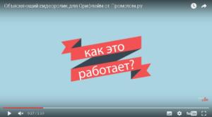novoe-v-prodvizhenii-i-reklame-v-internete