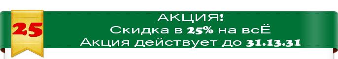 banner-primer-2