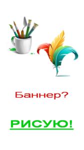 zakazati_banner