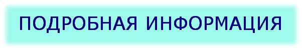 animatsionnye-roliki-на-zakaz_7