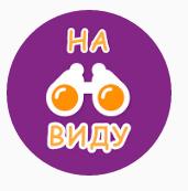 лого для канала ютуб